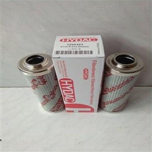 风电齿轮箱液压滤芯