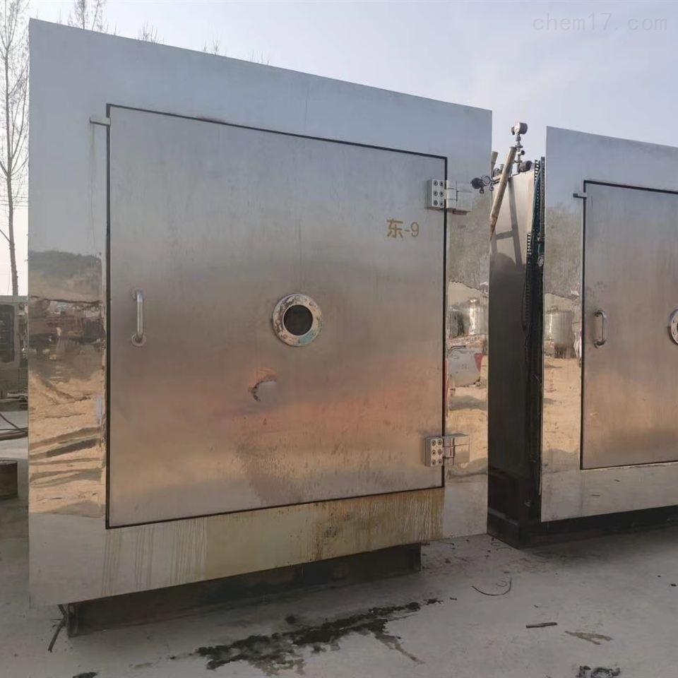 长期出售二手15立方真空冻干机