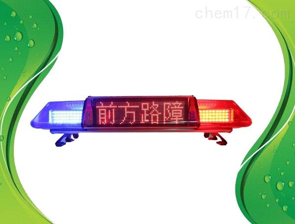 奥乐警报器灯壳  执法车车顶警示灯
