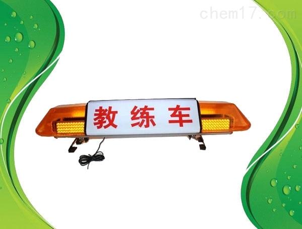 LED光源 星际警灯车警示灯