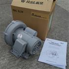 VFC300-5T2021年推薦日本富士FUJI環狀鼓風機