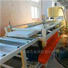 防火硅质板生产线安装操作步骤使用教程