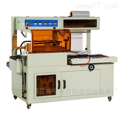 供应热收缩pof膜包装机 礼盒套膜塑封机