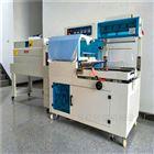 L型热收缩膜全封包装机  生活用品塑封机