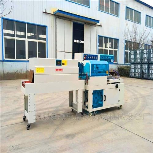 L型热收缩塑封机 礼品盒POF膜包装机