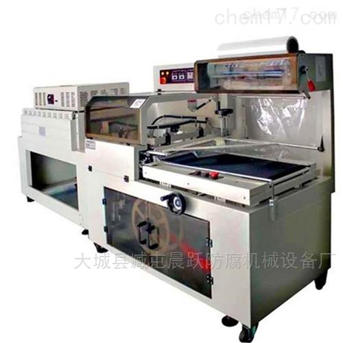 全自动L型热收缩封切机 食品快速打包机