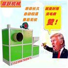 热缩边封机 展示架 纸箱热收缩膜包装机