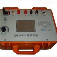 QJ36B-2型智能导体电阻测试仪