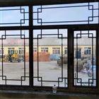 铝合金门窗内置装饰美景条