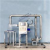 DYQ506旋风除尘器性能测定实验装置  大气处理