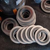 南漳縣DN150內環B形金屬纏繞墊片今日價格