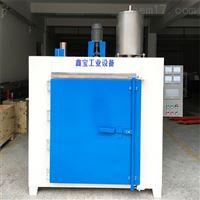 XBHX4A-20-700干压陶瓷脱蜡炉