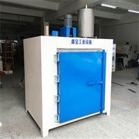 XBHX4A-20-700注塑陶瓷排胶炉