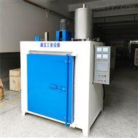 XBHX4A-20-700雾化芯陶瓷烧结炉