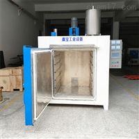 XBHX4A-20-700曲线升温脱脂炉