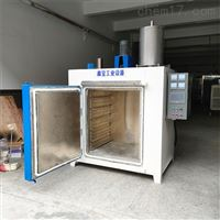 XBHX4A-20-700程序升温排胶炉