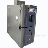 KHTH30-40小型高低温试验箱