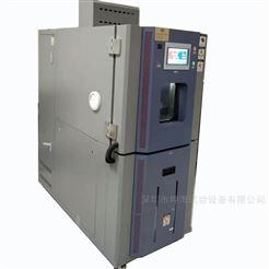 KHTH30-40科研型低温恒温槽