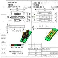 20A四极刷板刷块带通讯功能
