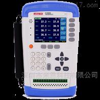 AT-4808安柏anbai AT4808手持多路温度记录仪