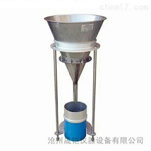 石膏松散度容重测定仪