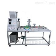 热工仪表控制过程测量实验设备