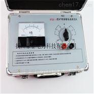 杂散电流测试仪厂家|矿用测定仪