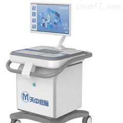 天津天中依脉脉诊仪YM-III型