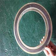 DN150阀门用不锈钢金属缠绕垫片销售价格