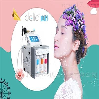 韩国小气泡毛孔清洁仪器厂家