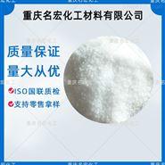 重庆批发工业盐