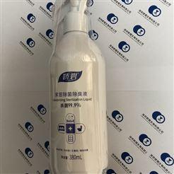 JB001娇碧次氯酸消毒试剂