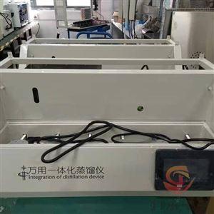 苏州自动接收六联蒸馏仪厂家GY-ZNZLY-6