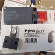 FS 3096D024-F2意大利PIZZATO限位开关