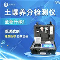 JD-GT4高精度土壤养分检测仪器