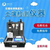 JD-GT4高智能土壤检测仪