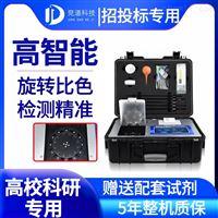 JD-GT4土壤中微量元素检测仪器