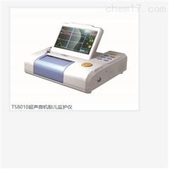 山东泰医超声微机胎儿监护仪TS2001