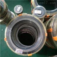 DN200不锈钢高压法兰金属垫片