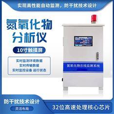 氮氧化物检测仪品牌