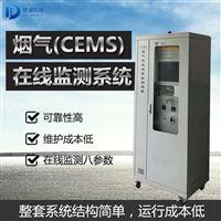 JD-VOC-01-A有机废气在线监测系统