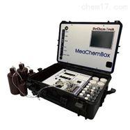 MEACHEMBOX德国DECHEM-TECH便携式多参数水质分析仪