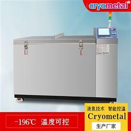 cryometal-1077鋁合金去應力爐