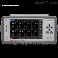 AT-4756安柏anbai AT4756多路温度记录仪