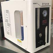 杭州安研氫空一體機