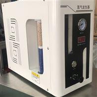 AYAN-DA2L杭州安研干燥空气发生器