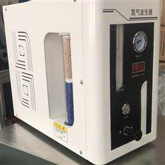 杭州安研实验室氢空一体机