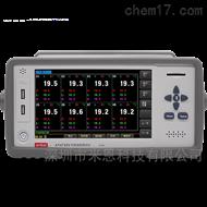 AT-4732V安柏anbai AT4732V多路溫度記錄儀
