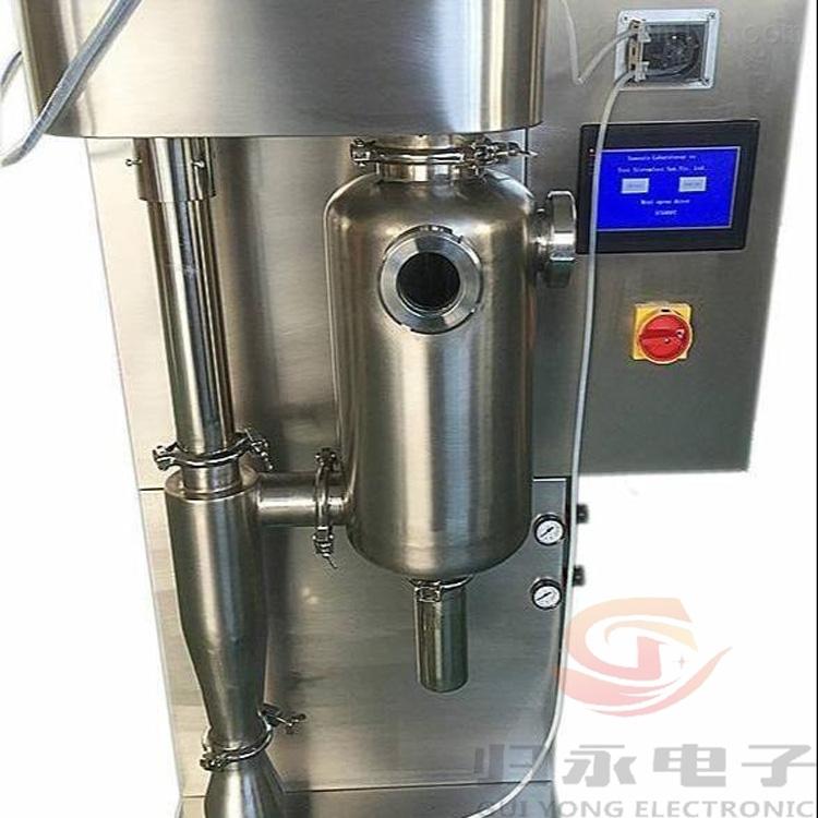 归永耐高温气流喷雾干燥机价格GY-GTGZJ