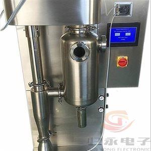哈尔滨含糖低温型喷雾干燥机报价GY-GTGZJ